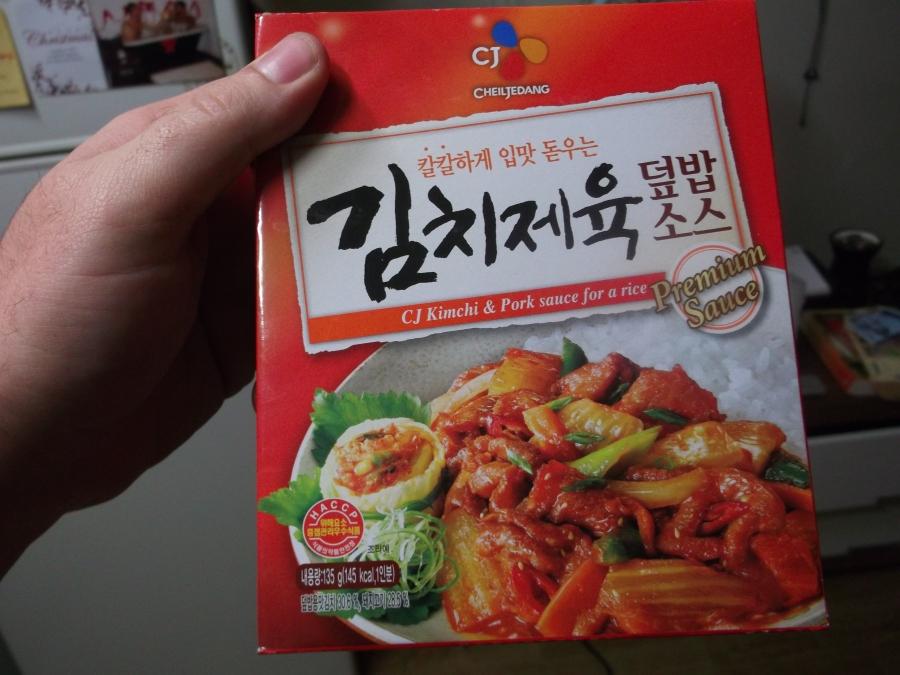 "Who wouldn't want a spicy kimchi sauce ""for a rice""?"