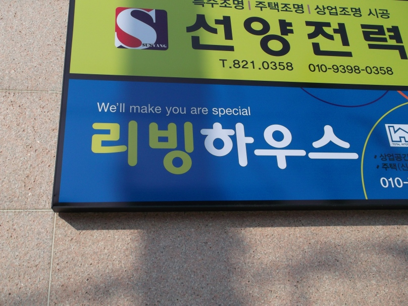 We'll make you are special.