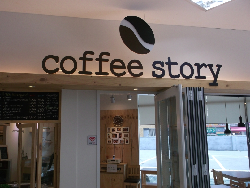 But, a coffee story was ready to be told.