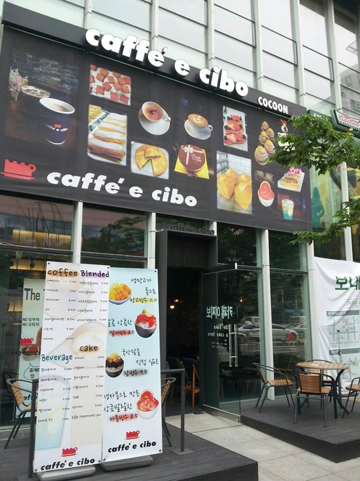 53. Caffe e cibo, Jangsan, Busan.