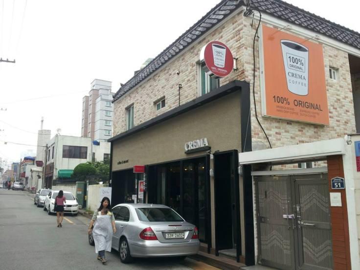 54. Crema, Namcheon, Busan.