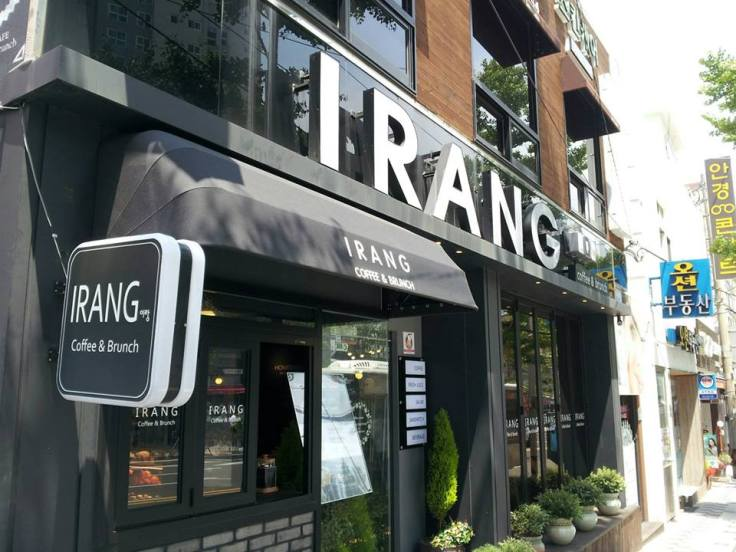 51. IRANG Coffee and Brunch, Gwangan, Busan.