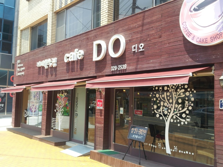 Cafe Do (pronounced Cafe